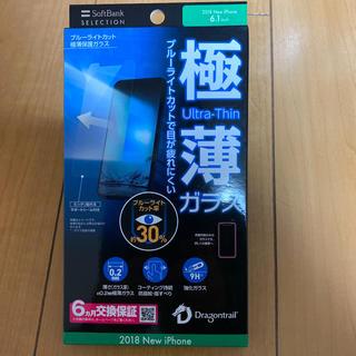 ソフトバンク(Softbank)のSoftBank iPhoneXR(or11)液晶保護ガラス SB-IA20(保護フィルム)