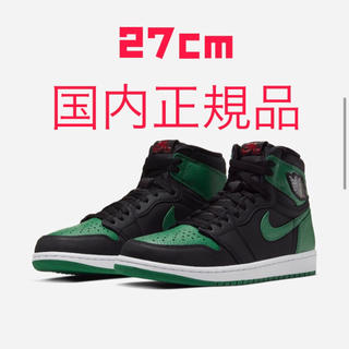 ナイキ(NIKE)のAIR JORDAN 1 RETRO HIGH OG PINE GREEN(スニーカー)