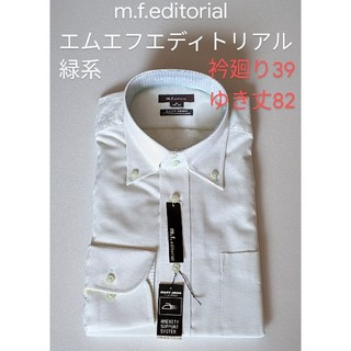 m.f.editorial ワイシャツ長袖 M 39-82 淡緑
