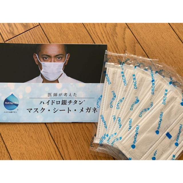 マスク使い捨て☆。.:*・゜の通販 by マキ's shop