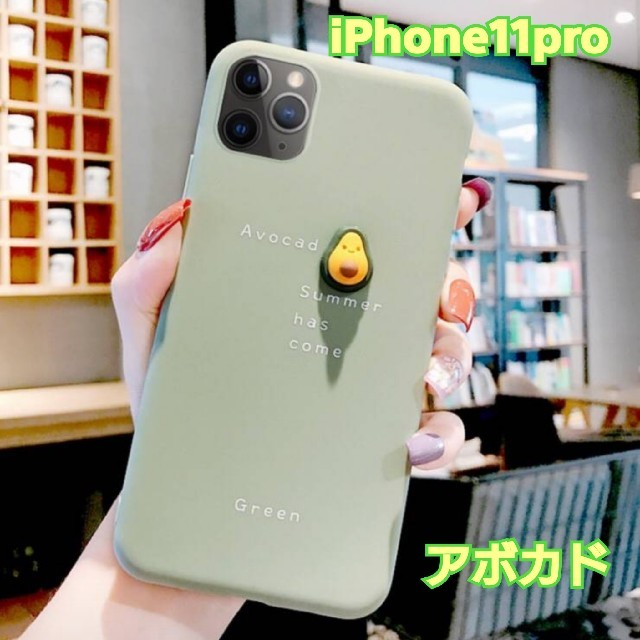 『GucciiPhone11ケース人気色,シュプリームアイフォン11Proケース』