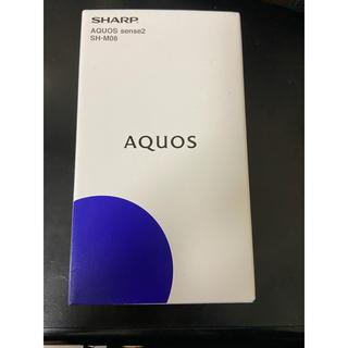 アクオス(AQUOS)のAQUOS sense 2 イエロー(スマートフォン本体)