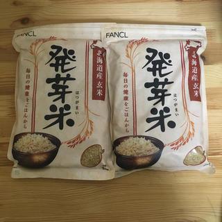 ファンケル(FANCL)のilmare 様専用  発芽米 1kg 2個 ファンケル(米/穀物)
