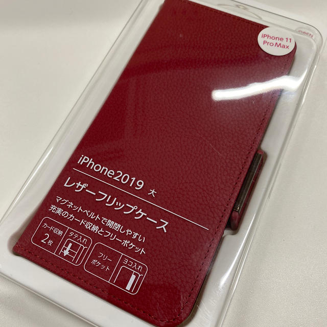 GucciiPhone11ケース人気色,アイフォン11ケースキャラクター 通販中