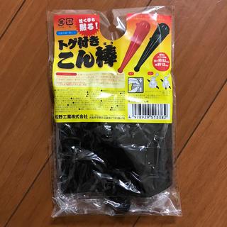 鬼のこん棒 黒(小道具)