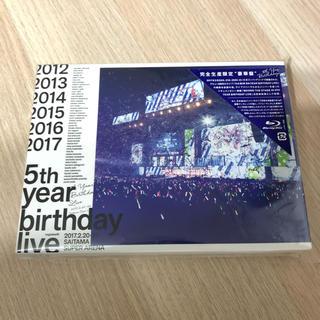 ノギザカフォーティーシックス(乃木坂46)の5th YEAR BIRTHDAY LIVE 2017.2.20-22 SAIT(ミュージック)