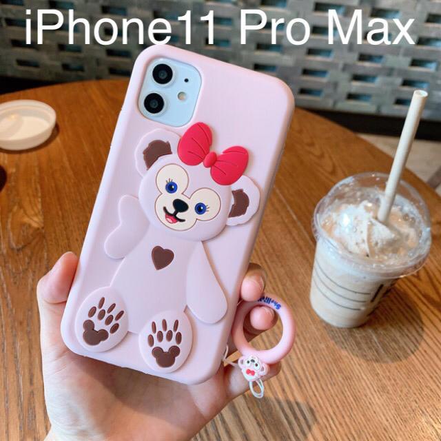 Gucci iPhone 11 Pro ケース 、 【残り1】シェリーメイ iPhone11 Pro Max 用 iPhoneケースの通販 by mau's shop|ラクマ