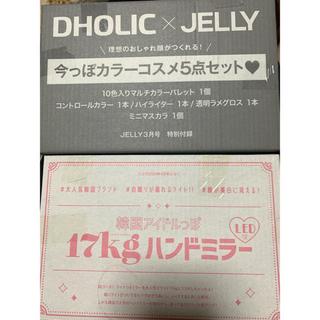 ディーホリック(dholic)のコスメセット DHOLIC イチナナキログラム ミラーLED(コフレ/メイクアップセット)