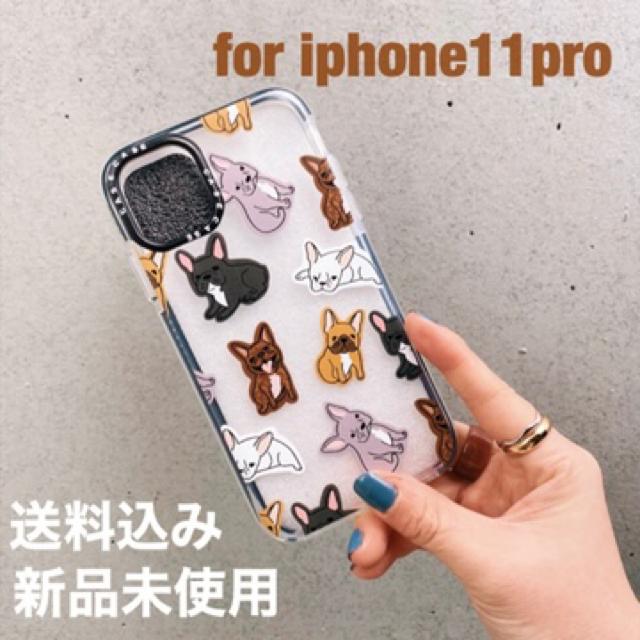 日本最大級GucciiPhone11ケースおしゃれ,iphone6ケースファッションおしゃれ
