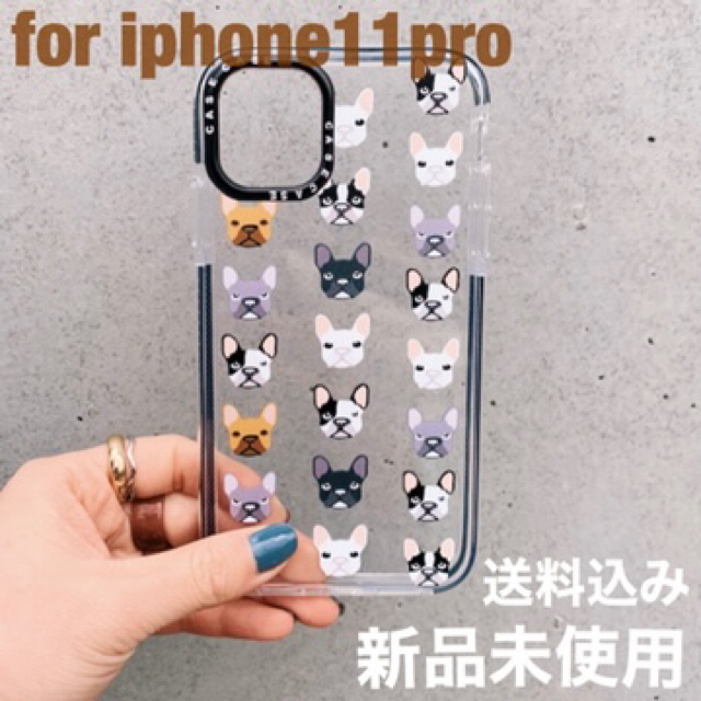 最高級グッチiPhone11ProMaxケース手帳型,YSLiPhone7ケース手帳型