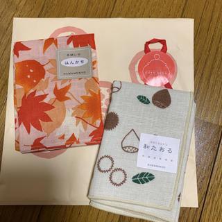 タチキチ(たち吉)の和タオル&手拭いハンカチ♪2枚セット(ハンカチ)