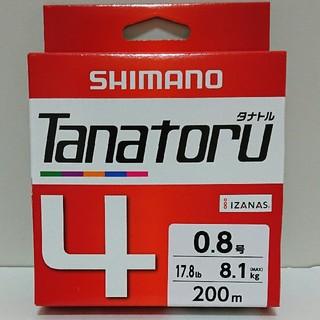シマノ(SHIMANO)のNo.106【新品】PEライン 0.8号 200m シマノ  タナトル4(釣り糸/ライン)