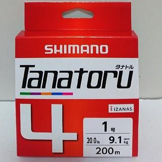 シマノ(SHIMANO)のNo.107【新品】PEライン 1.0号 200m シマノ  タナトル4(釣り糸/ライン)