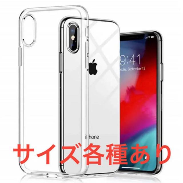 ルイヴィトン iphone8plus ケース ランキング / iPhone11Proソフトクリアケースの通販 by pupu|ラクマ