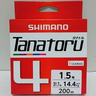 シマノ(SHIMANO)のNo.108【新品】PEライン 1.5号 200m シマノ  タナトル4(釣り糸/ライン)