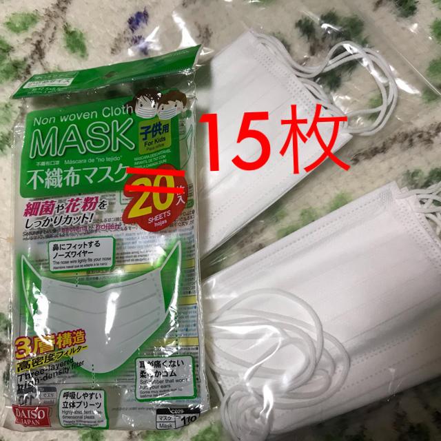マスク ニキビ 悪化 - 不織布マスク 子供用の通販 by Lapin's shop