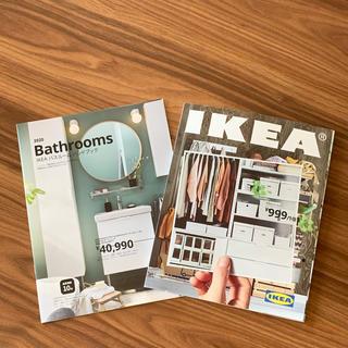 イケア(IKEA)のIKEA イケア カタログ(その他)