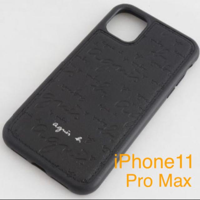 コーチ iPhone 11 Pro ケース かわいい / agnes b.(アニエス・ベー) iphoneケース 11 Pro Max用の通販 by ラプンツェル's shop|ラクマ