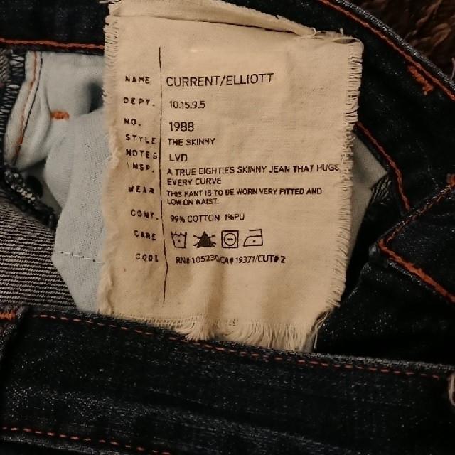 Current Elliott(カレントエリオット)のCurrent Elliott スキニー レディースのパンツ(デニム/ジーンズ)の商品写真