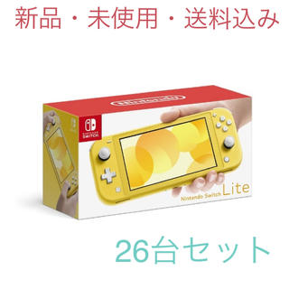 ニンテンドースイッチ(Nintendo Switch)の【25個セット  新品】Nintendo Switch Lite イエロー(家庭用ゲーム機本体)