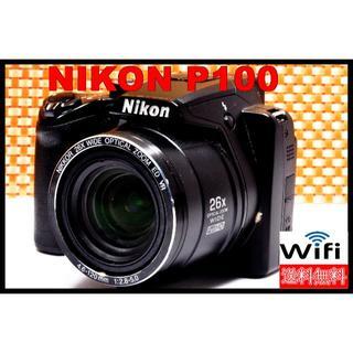 ニコン(Nikon)の★光学26倍ズーム★スマホに送れるニコン COOLPIX P100(コンパクトデジタルカメラ)