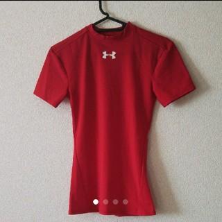 アンダーアーマー(UNDER ARMOUR)の値下げ!アンダーアーマー コンプレッションシャツ(ウェア)