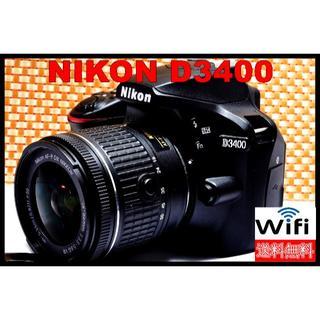 ニコン(Nikon)の★極美品★ スマホ自動転送★NIKON D3400 ♪(デジタル一眼)