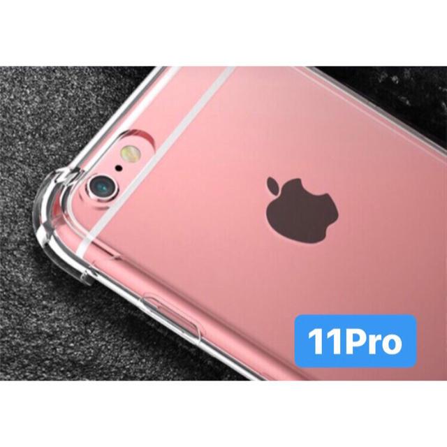 MICHAEL KORS iPhone 11 ProMax ケース シリコン - 【今だけ値下げ中!】iPhone11Proケース ソフトケース 透明の通販 by てる【返品保証付き(プロフ必読)】|ラクマ
