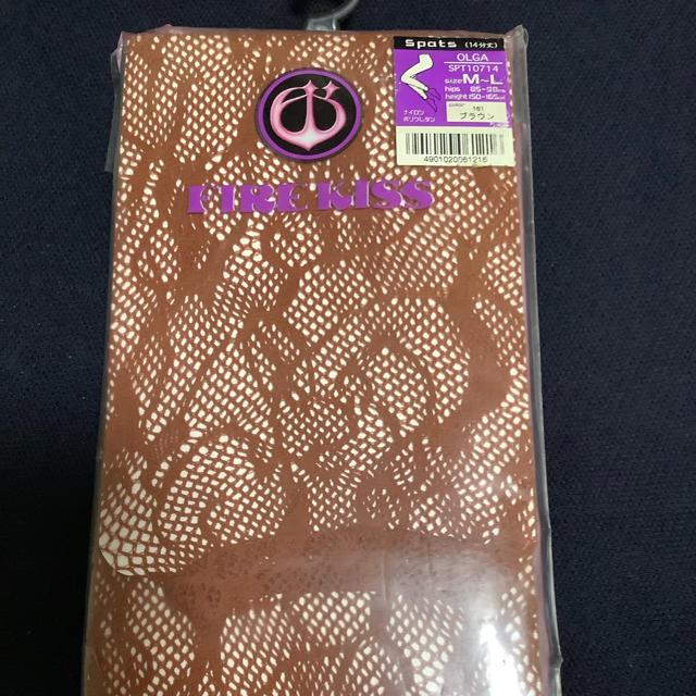Atsugi(アツギ)の網タイツ風 スパッツ ブラウン レディースのレッグウェア(レギンス/スパッツ)の商品写真