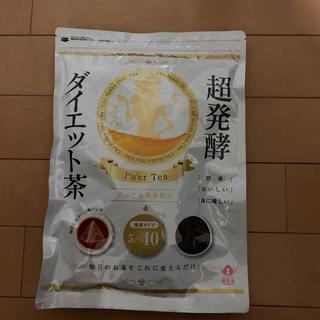 超発酵ダイエット茶(健康茶)