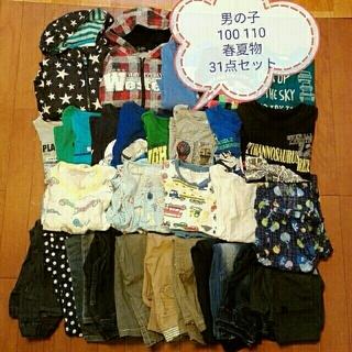 サンカンシオン(3can4on)の男の子 100 110 春夏物 32点セット まとめ売り(Tシャツ/カットソー)