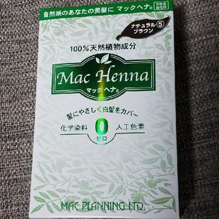 マック(MAC)のユノユノ様専用【新品未開封】マックヘナ ナチュラルブラウン3箱(白髪染め)