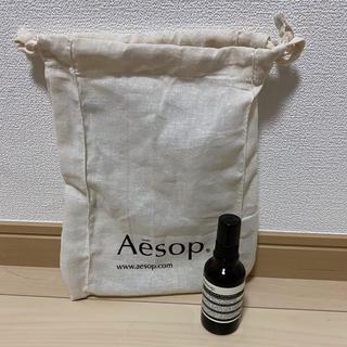 イソップ(Aesop)の【新品未使用 】【送料無料】【袋付き】Aesop  保湿ミスト(化粧水/ローション)