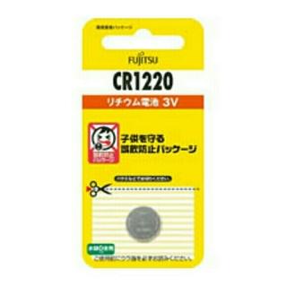 フジツウ(富士通)のボタン電池 CR1220 富士通(その他)