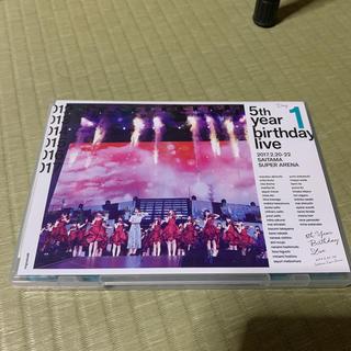 ノギザカフォーティーシックス(乃木坂46)の乃木坂46 5th バスラ 橋本奈々未卒業ライブ day1 DVD(ミュージック)