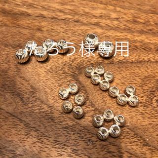 ゴローズ(goro's)のビーズ屋こうちゃん‼︎crossのシルバービーズ新品状態(各種パーツ)