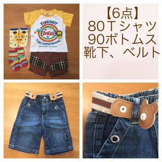 ニシマツヤ(西松屋)の【6点】80 西松屋 半袖 Tシャツ 90 パンツ 男の子 夏 ゴムベルト(Tシャツ)
