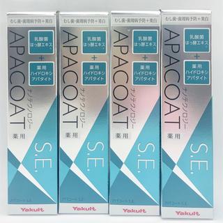 ヤクルト(Yakult)のヤクルト アパコート S.E 薬用歯磨き 120g 4箱 歯磨き粉(歯磨き粉)