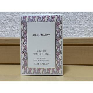 ジルスチュアート(JILLSTUART)のジルスチュアート オード ホワイトフローラル 50ml 香水 フレグランス(ユニセックス)