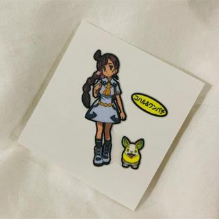 コハル&ワンパチ ポケモンパンシール(キャラクターグッズ)