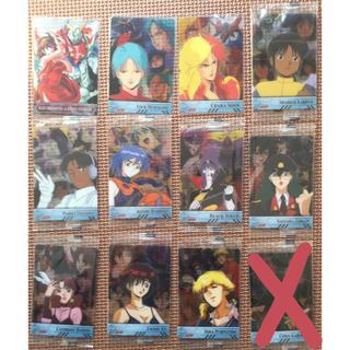モリナガセイカ(森永製菓)のガンダム ウェファーチョコ22枚セット(カード)
