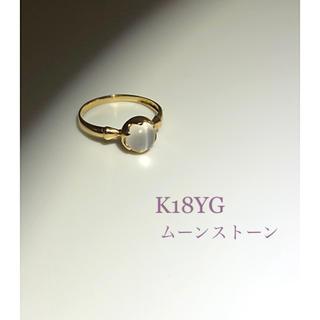 K18YG ムーンストーンリング (リング(指輪))