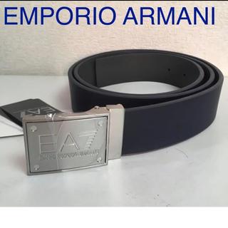 エンポリオアルマーニ(Emporio Armani)の新品 エンポリオアルマーニ EA7 リバーシブル ベルト メンズ ARMANI(ベルト)