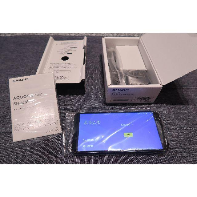 SHARP(シャープ)の新品 AQUOS sense2 SH-M08-B ニュアンスブラック スマホ/家電/カメラのスマートフォン/携帯電話(スマートフォン本体)の商品写真