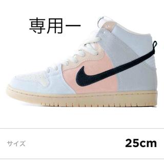 ナイキ(NIKE)のnike sb dunk high 25cm(スニーカー)
