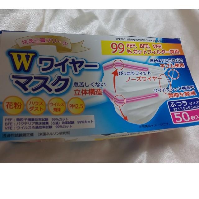 ガーゼ マスク 作り方 プリーツ - 使い捨て マスク 10枚の通販 by moo-moo-cream's shop