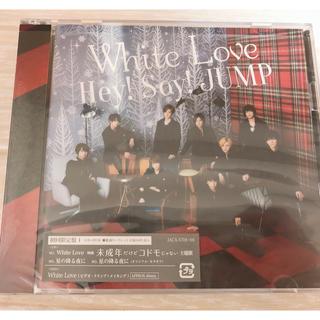 ヘイセイジャンプ(Hey! Say! JUMP)のHey! Say! JUMP【White Love】初回限定盤1(ミュージック)