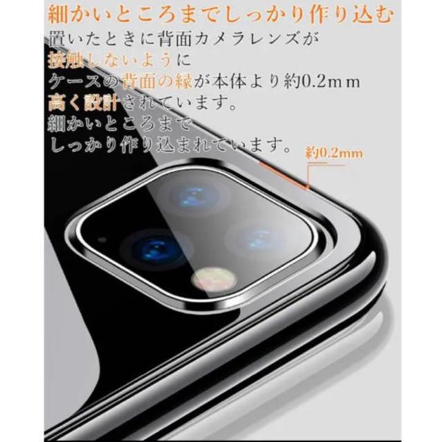 iPhone11 Pro ケースの通販 by ♡♡♡|ラクマ