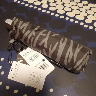 mina perhonen - センズ ミナペルホネン 折り畳み傘 新品未使用