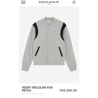 メゾンキツネ(MAISON KITSUNE')のMAISON KITSUNE TEDDY TRICOLOR FOX PATCH(ブルゾン)